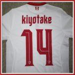 SEV-SH-KIYOTAKE