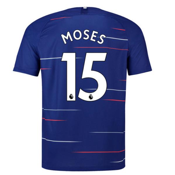 CHE-SH-MOSES