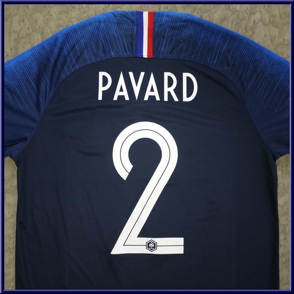 FRA-ZSH-PAVARD